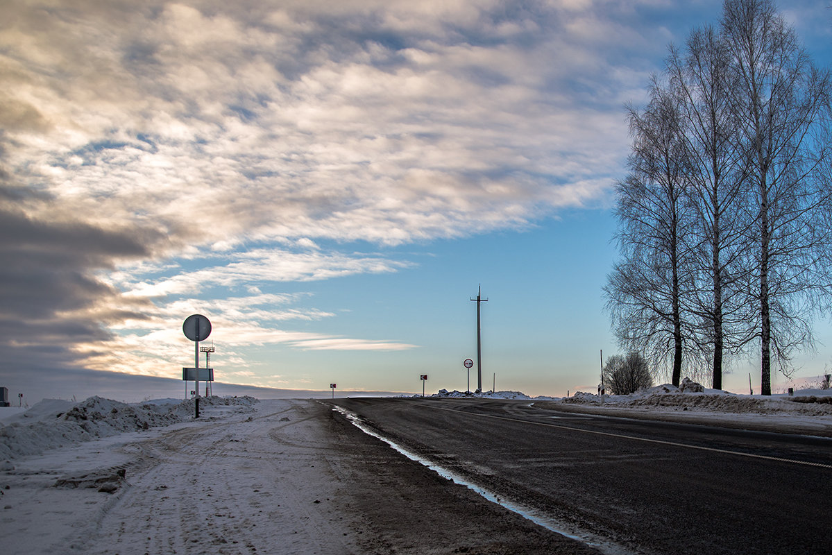 Дороги 4 - Тамара Цилиакус
