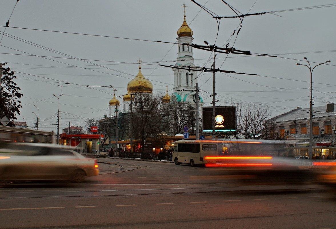 В Ростове... - владимир