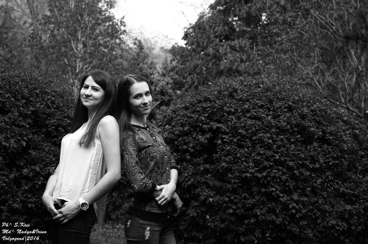 Надя и Иpа - Кристина Бессонова
