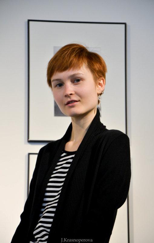 Дарья - Юлия Красноперова