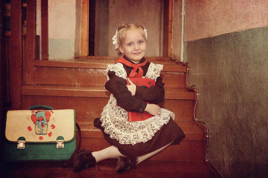 После школы - Екатерина Волк