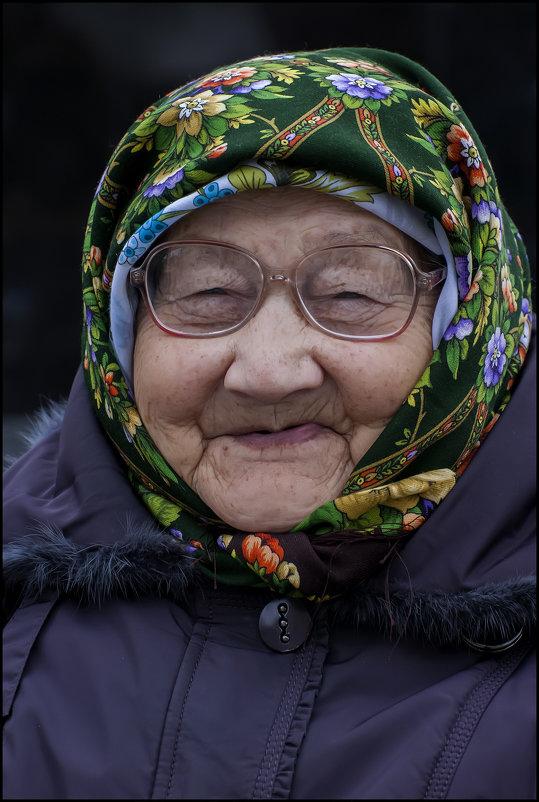 Бабуля Амина - Алексей Патлах