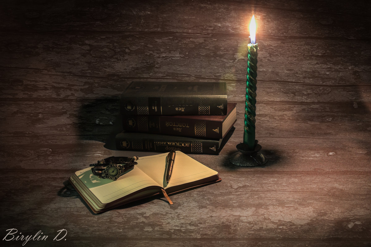 Под свет свечи - Radist