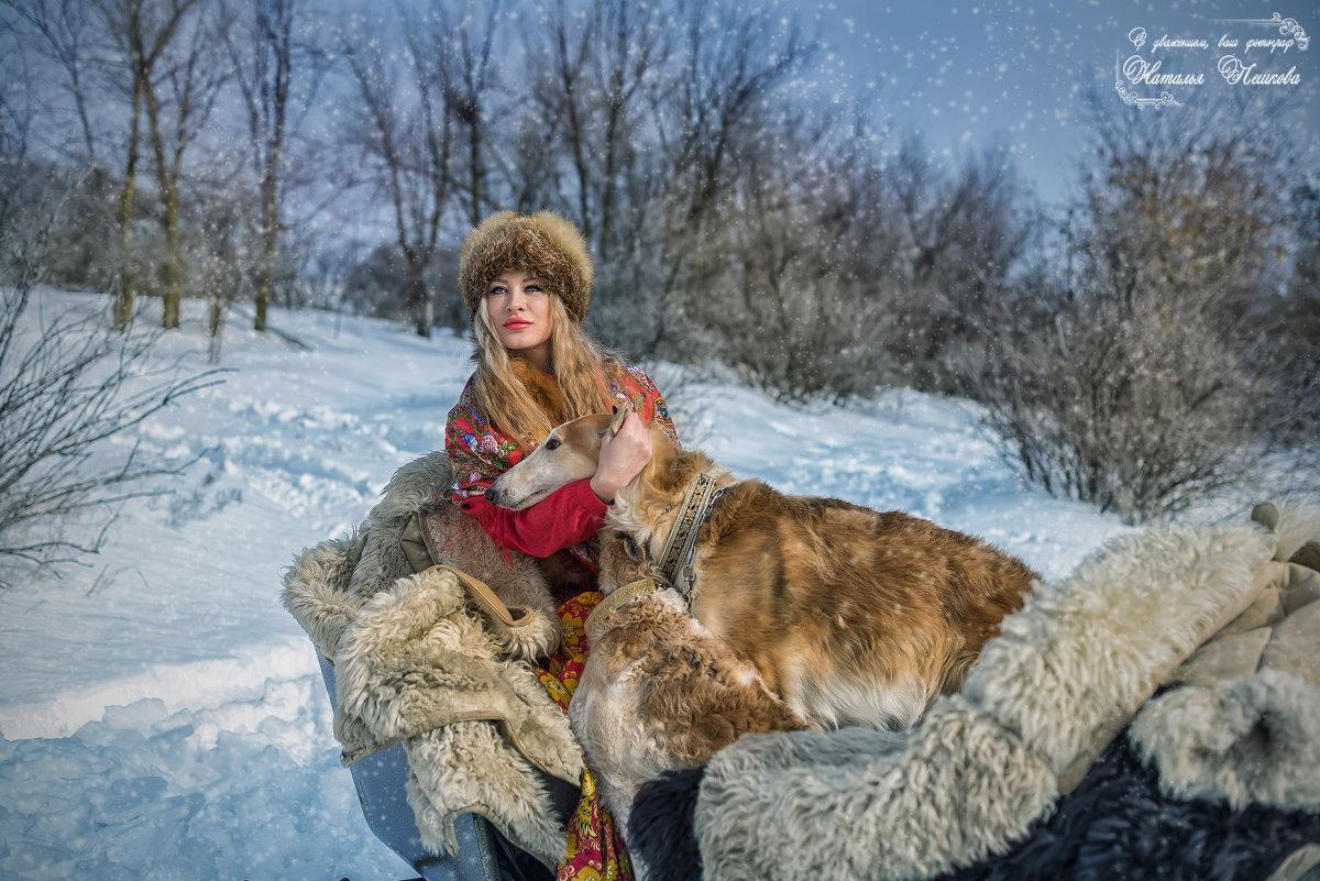 Русский гламур - Наталья