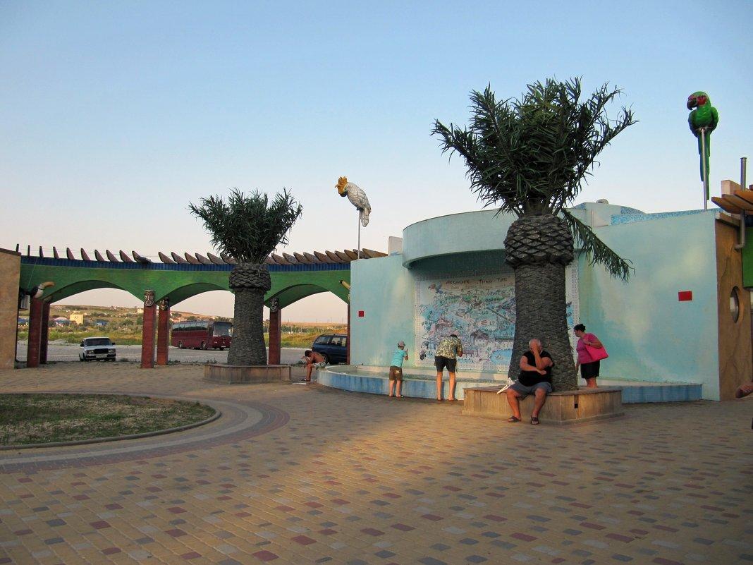 У аквапарка - Вера Щукина