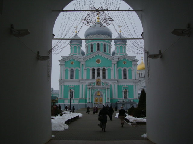 Троицкий Собор... - марина ковшова