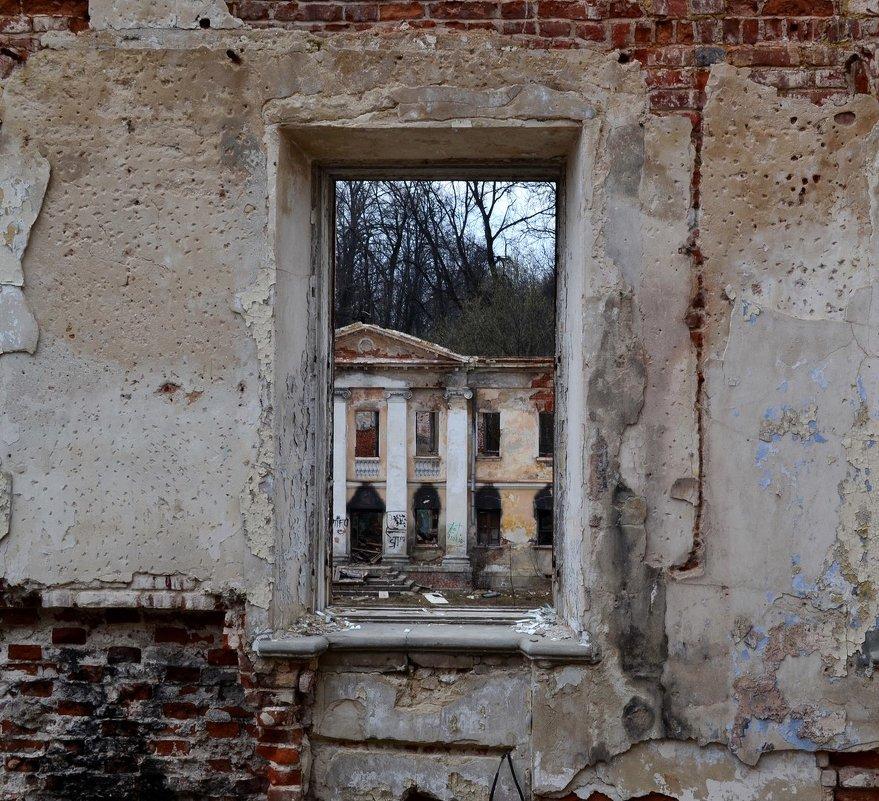 Заброшенная усадьба Гребнево .... - Victor