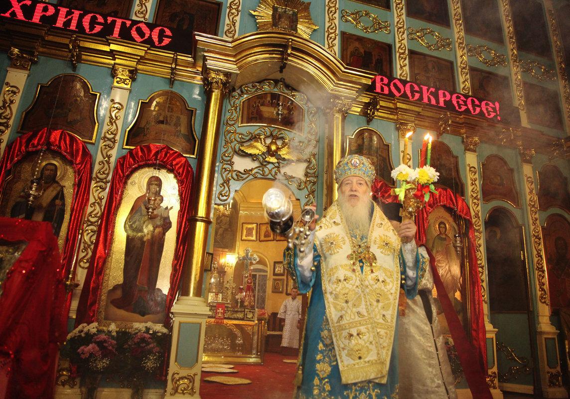 Христос Воскрес - Dmitriy Predybailo