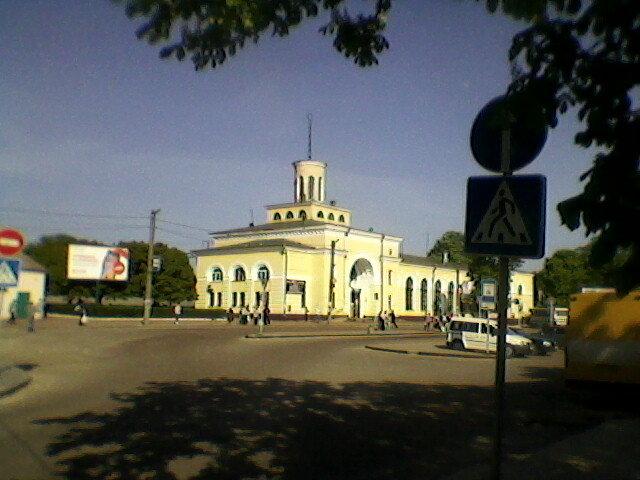 Вокзал - Миша Любчик