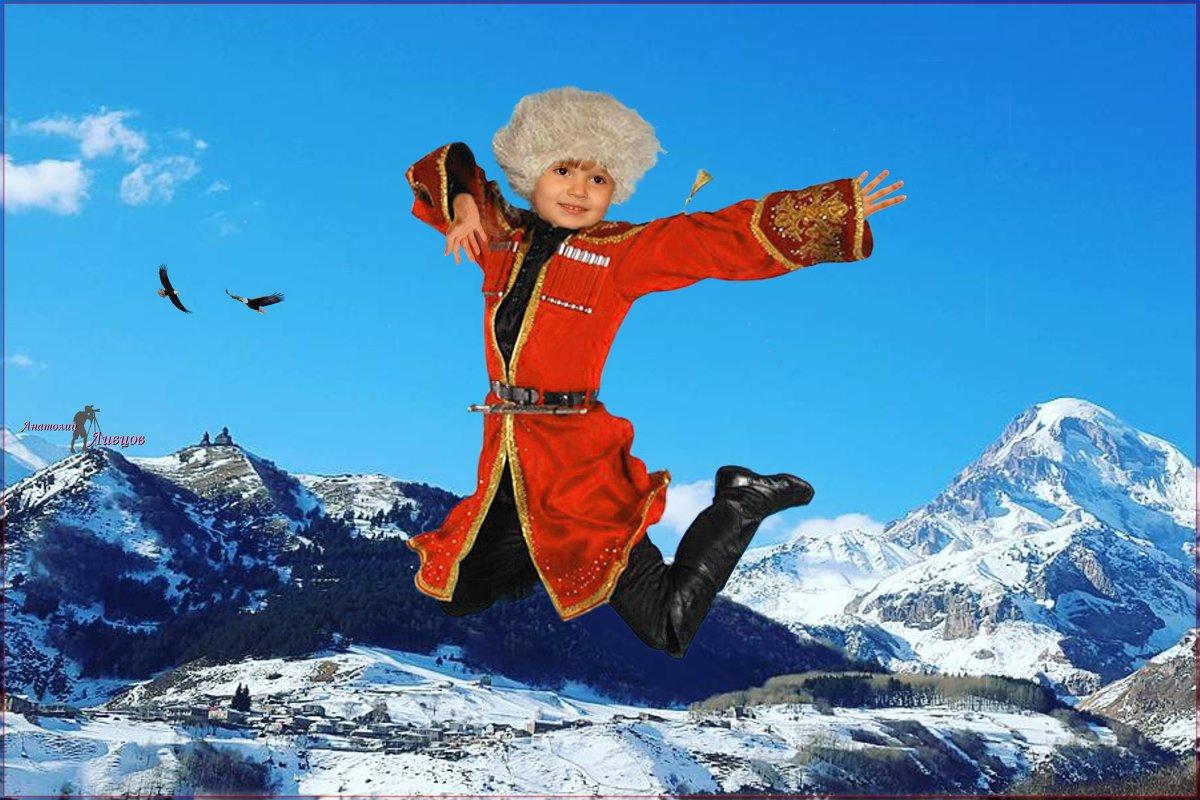 """Зажигательный горский танец...""""лезгинка"""". - Anatol Livtsov"""