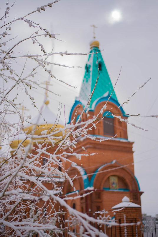 Собор - Дмитрий