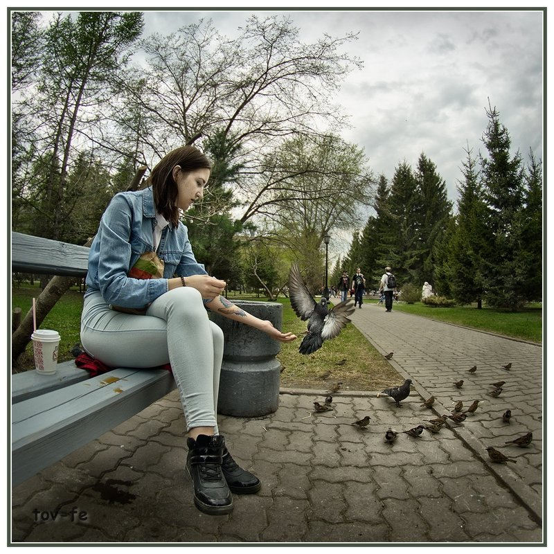 В парке - Олег Терёхин