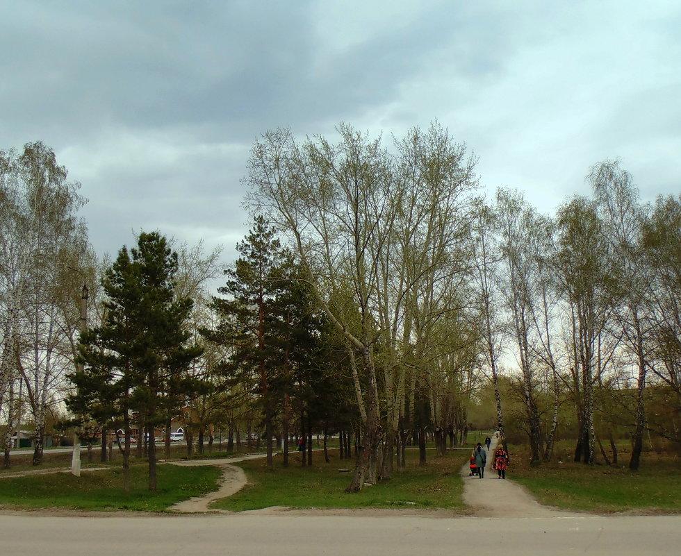 Сибирская весна . - Мила Бовкун