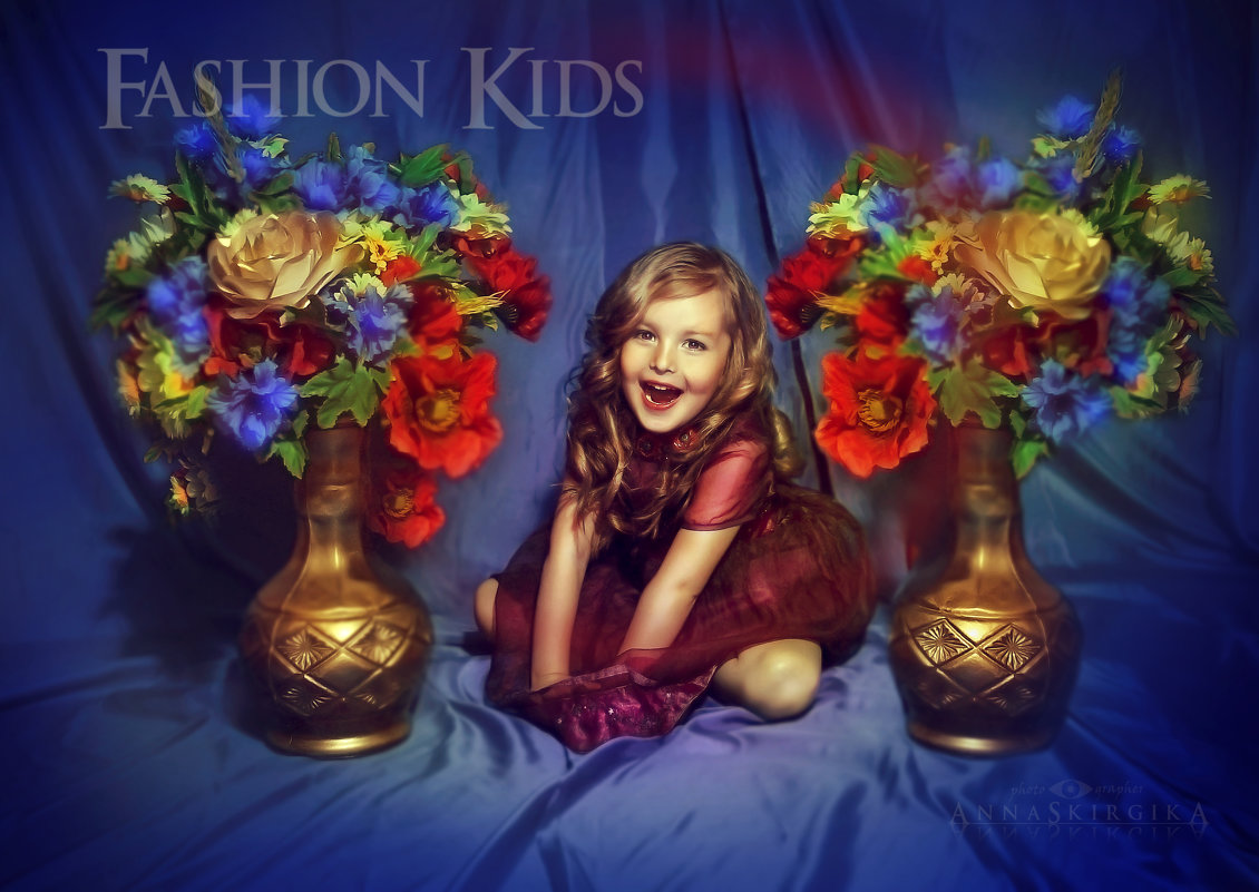 Fashion Kids - Анна Скиргика