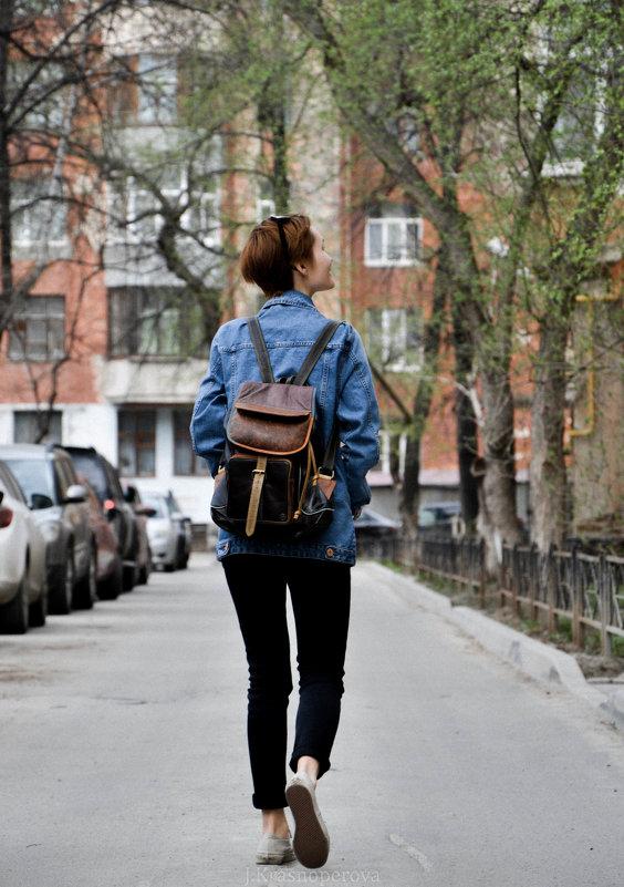 В городке чекистов - Юлия Красноперова