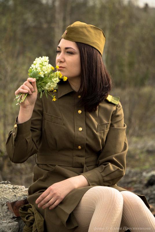 Запах надежды... - Elena Prosyannikova
