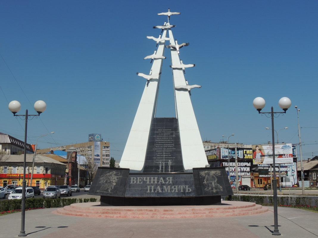 Памятник павшим на ул. Победы г. Астрахань - Евгения Чередниченко