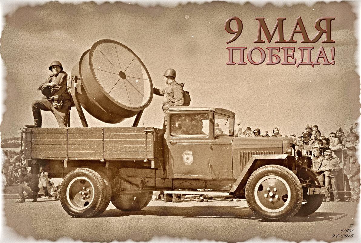 ДЕНЬ ПОБЕДЫ ! - Юрий Ефимов
