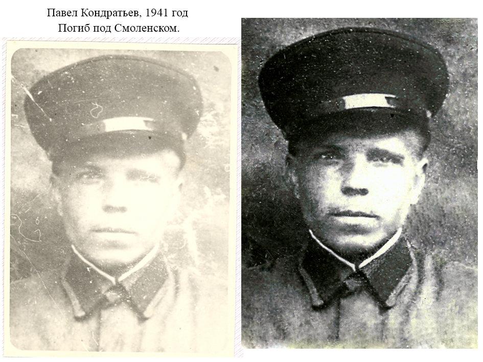 Солдаты войны - Любовь Белянкина