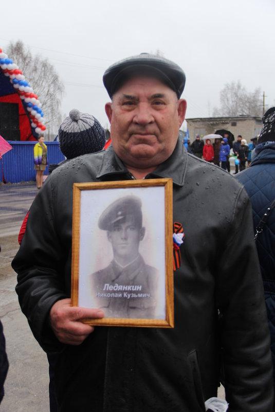 Бессмертный полк ... - Александр Широнин