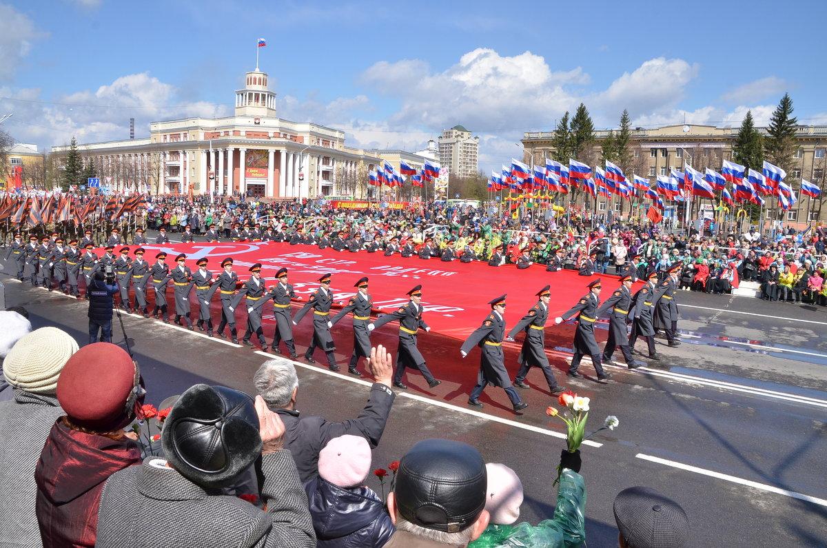 знамя победы - Евгений Фролов