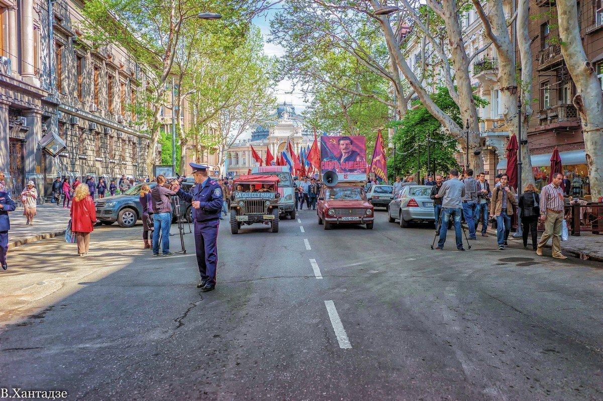 Начало последнего в Одессе парада 1-го мая 2014 года!.. - Вахтанг Хантадзе