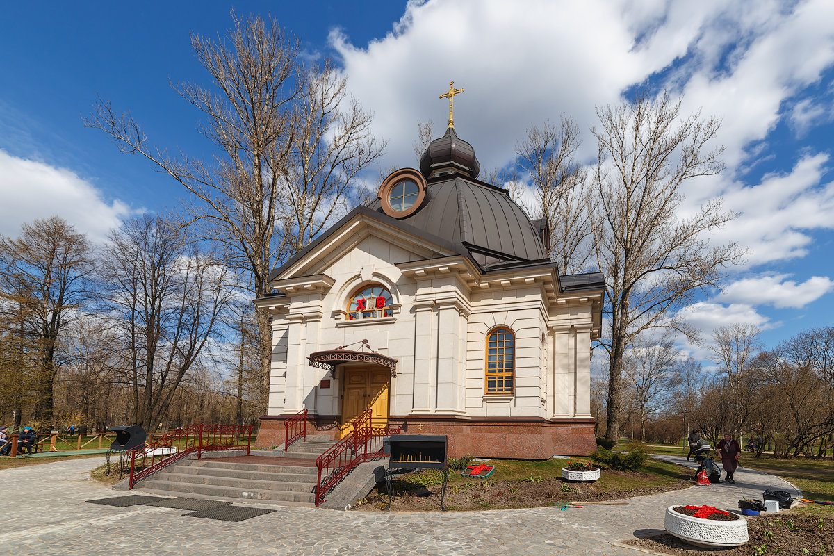 Церковь-Часовня Всех Святых, Парк Победы, СПб - Александр Кислицын