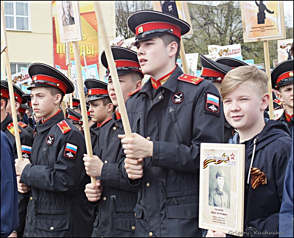 Суворовцы. Им сохранять память отцов! - Григорий Кучушев