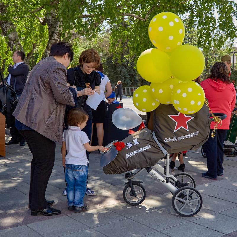 Правнуки и правнуки победителей - Николай Николенко