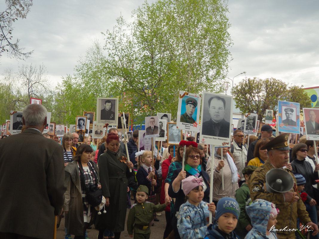 Бессмертный полк - Вячеслав Баширов
