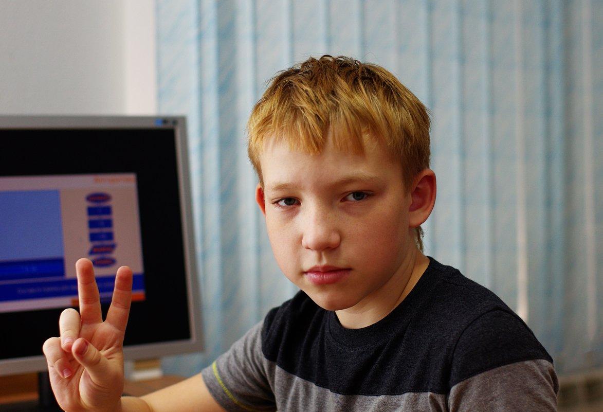* * * - Александр Власенко