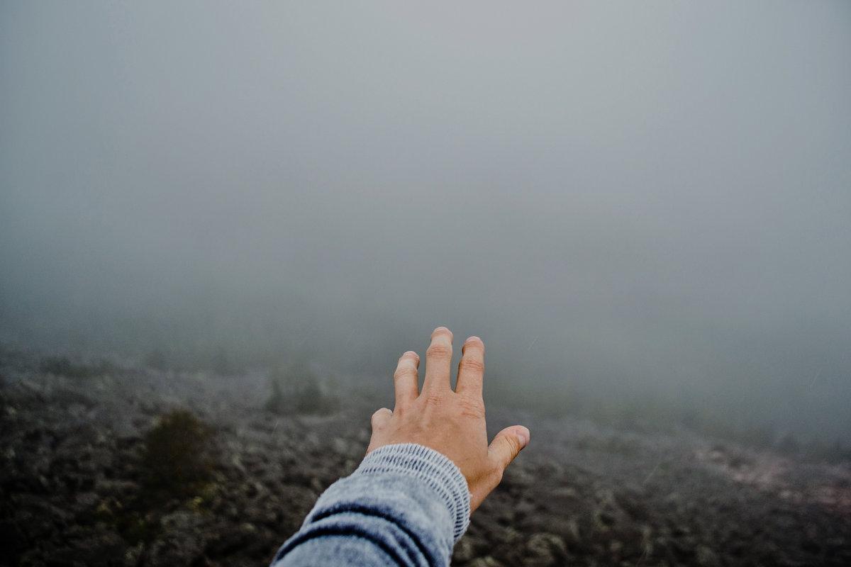 Дотянуться до облаков - Мария Морозова