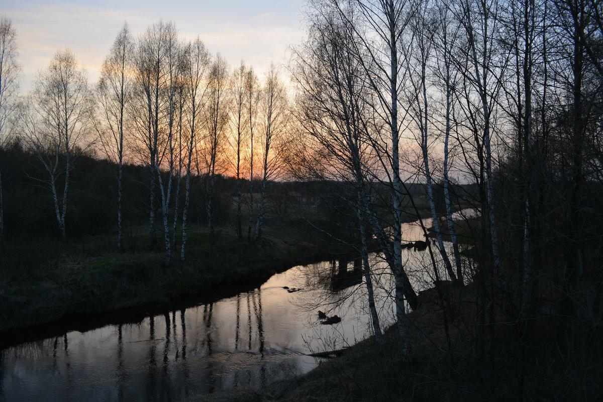 Река на закате - Сергей Щеглов