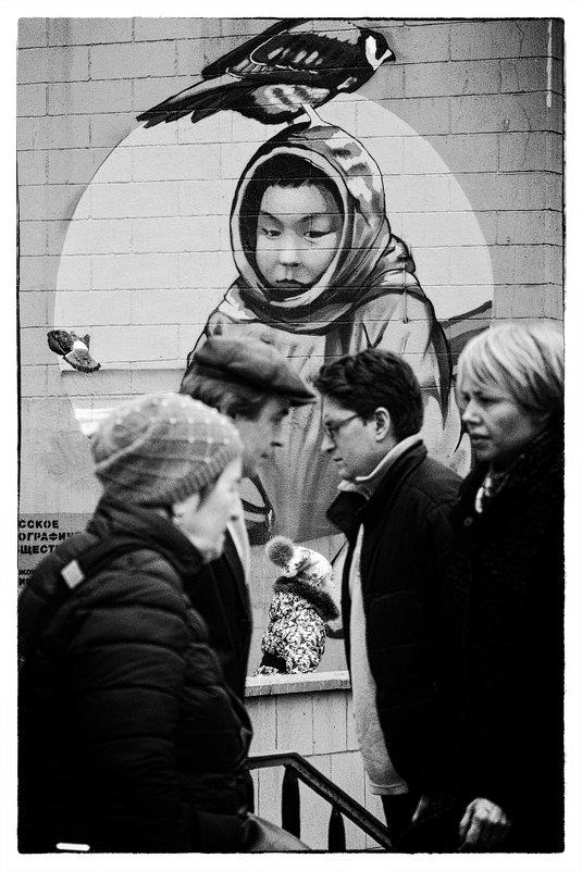 Москва-стрит - Ольга Нарышкова