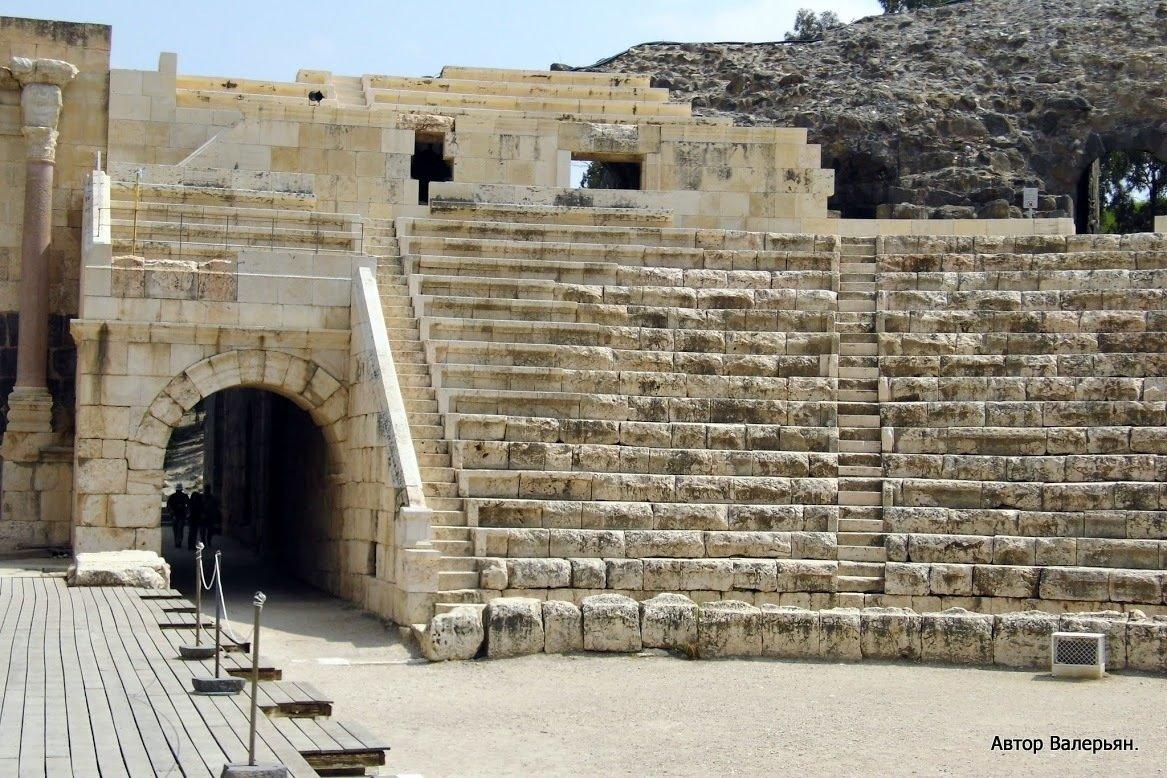 Амфитеатр (3) - Валерьян