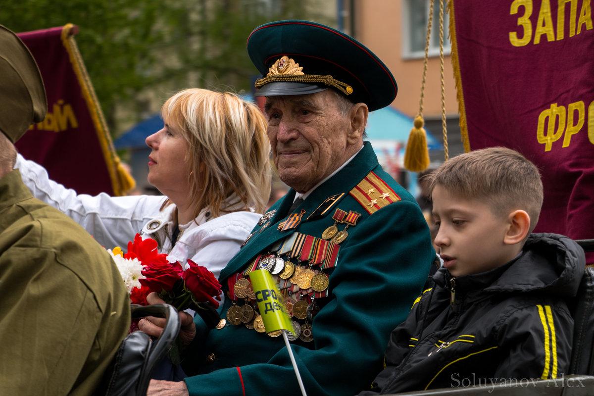 о ветеранах вспоминать нужно не только 9 мая - Александр Солуянов
