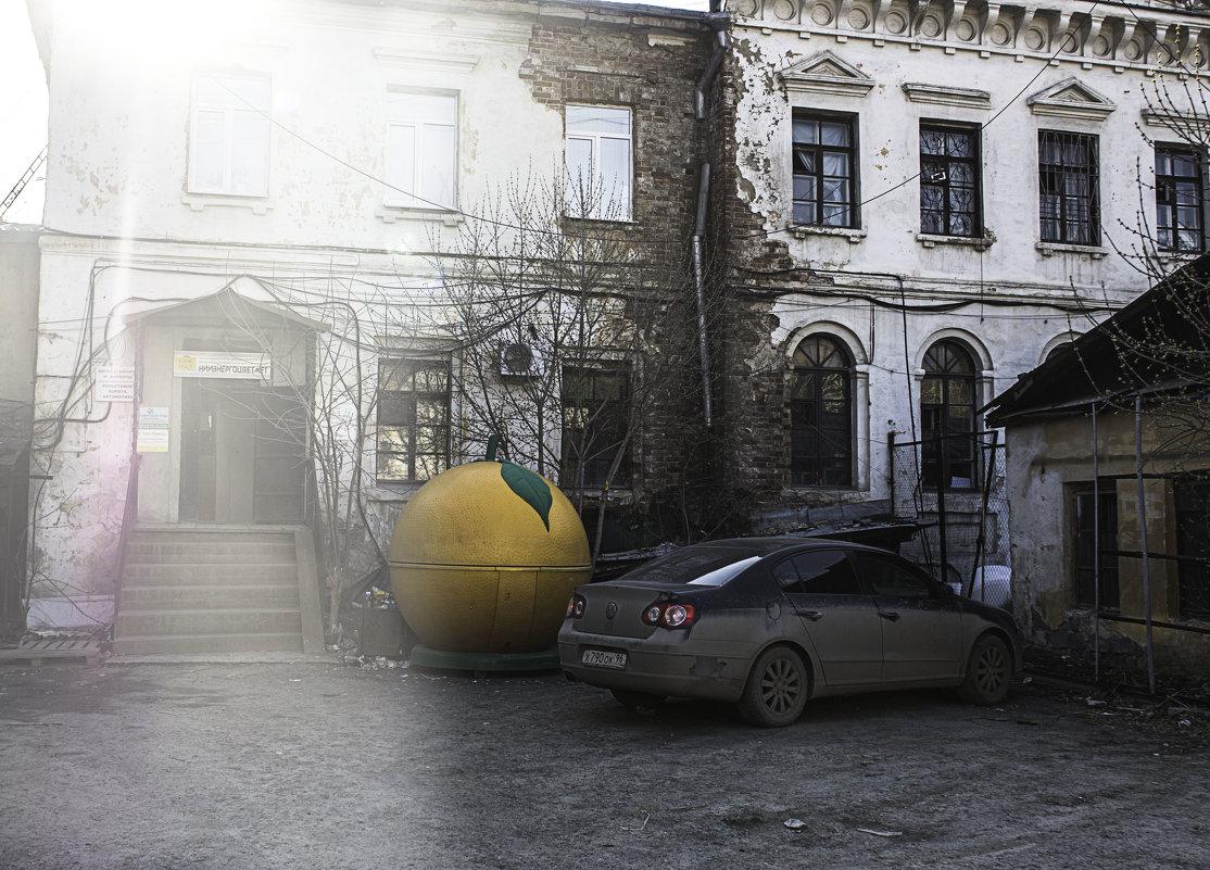 Улица - Caша Джус