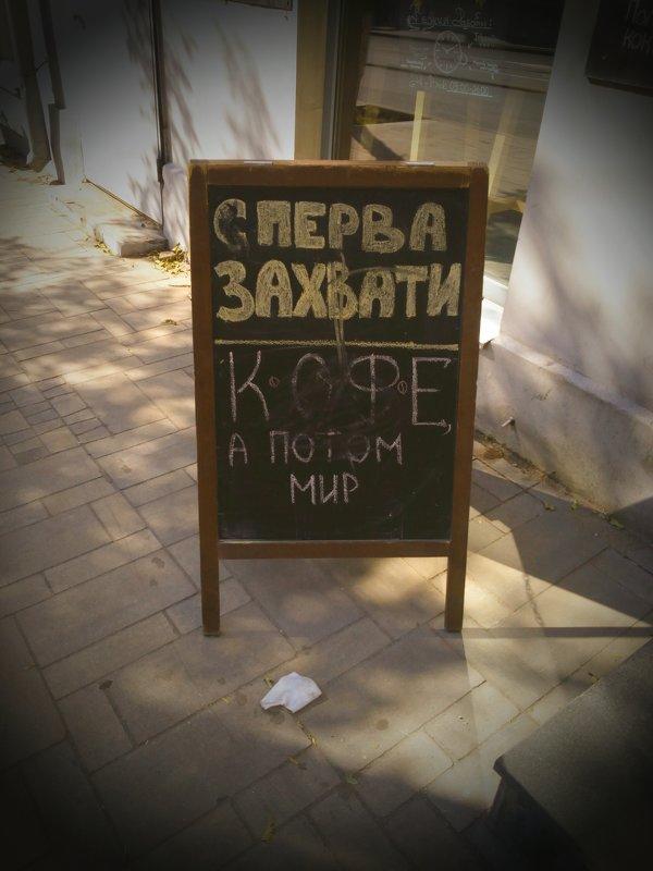 Утренняя мотивация. - Алексей Батькович
