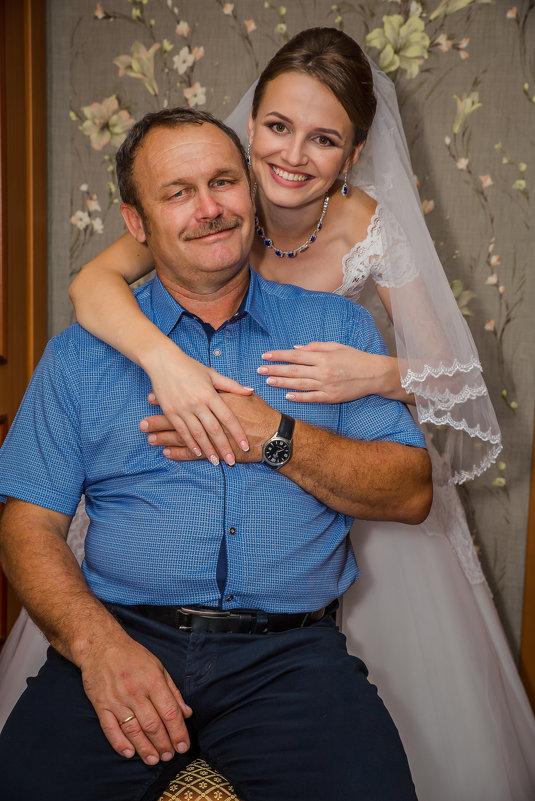 невеста с отцом - Ольга Кошевая