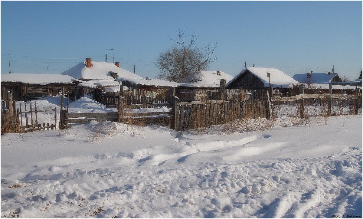 Зима в деревне - Александр Максимов
