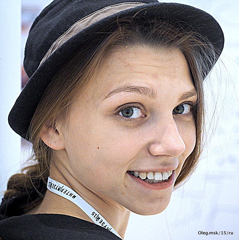 такая девушка-а - Олег Лукьянов