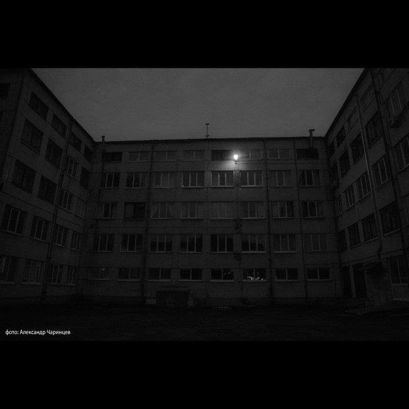 Зажигая огни - Silver Light