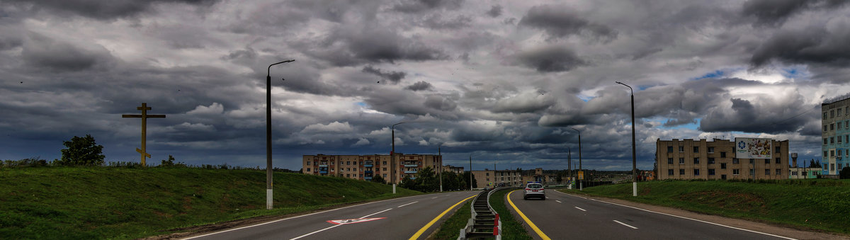 Панорама перед началом бури - Анатолий Клепешнёв