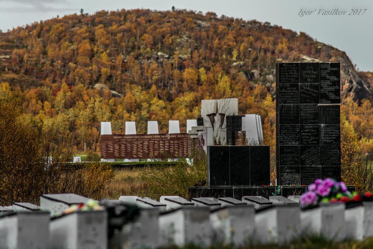 Долина славы - 30e30 (Игорь) Васильков