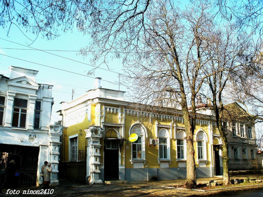 Прогулки по Таганрогу - Нина Бутко