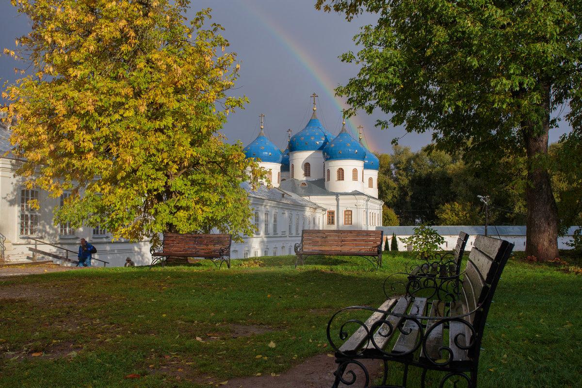 Дождливая прогулка - Евгений Никифоров