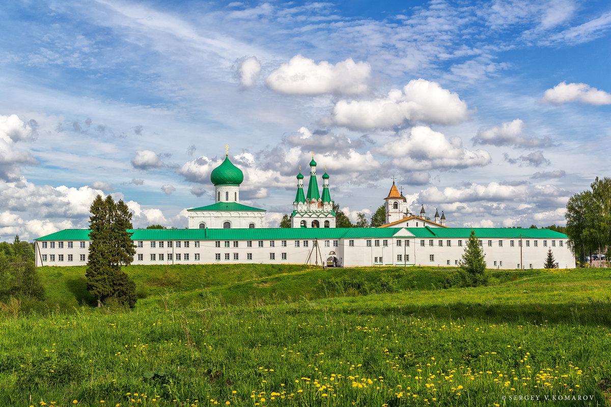 Сказка наяву - Сергей В. Комаров