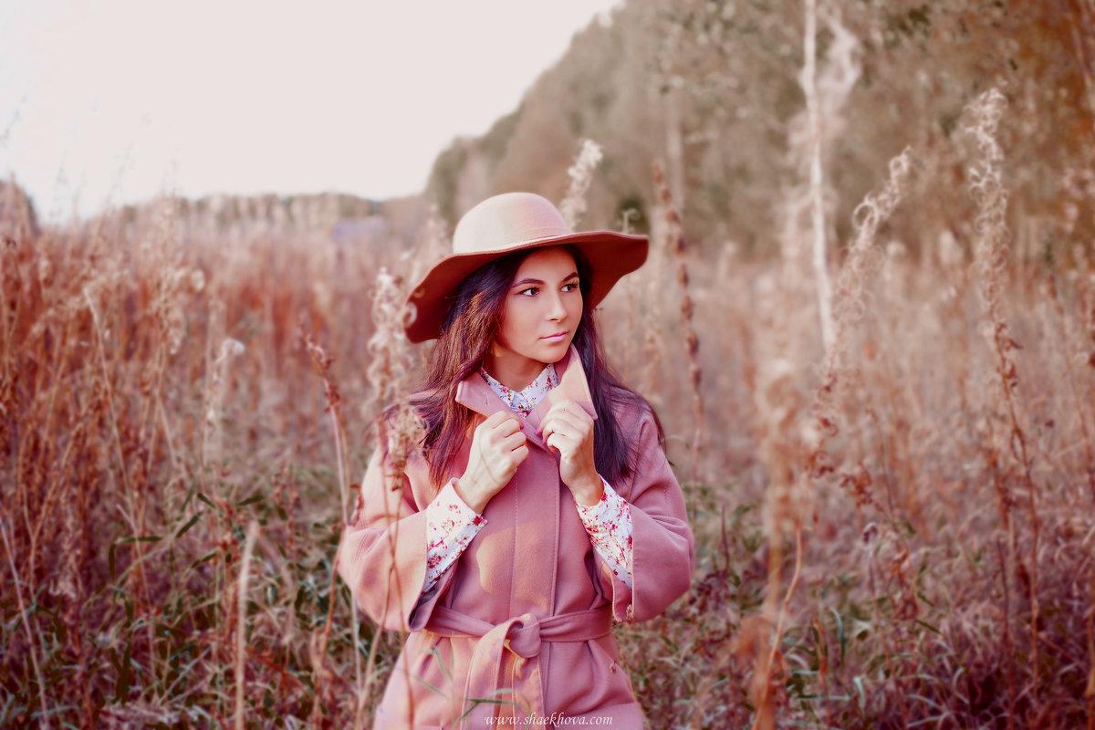 Осень - Анастасия Шаехова