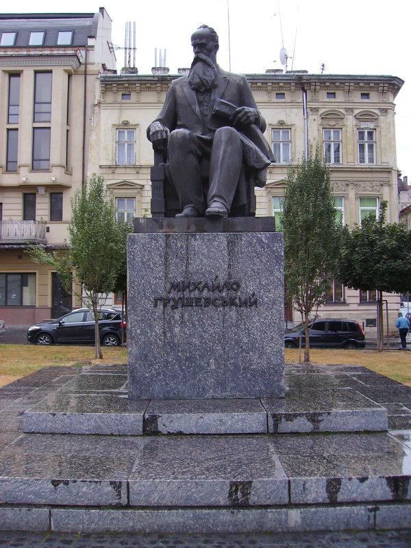 Памятник   Михаилу   Грушевскому   в   Львове - Андрей  Васильевич Коляскин