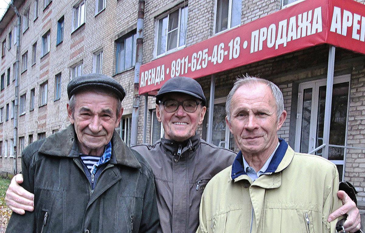 Старики разбойники :) - Sergey Serebrykov